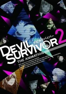 DevilSurvivor