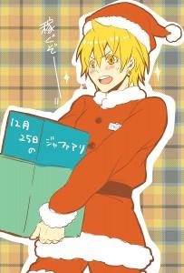christmaskizuna3