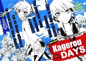KageDays